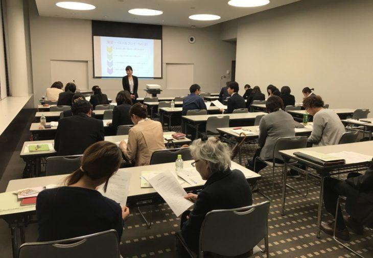 富山市職域メンタルヘルスサポーター養成研修