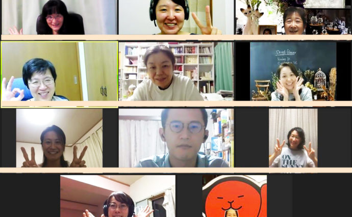 11/27(金)12/12(土)Zoom de 内観Cafe 開催のお知らせ